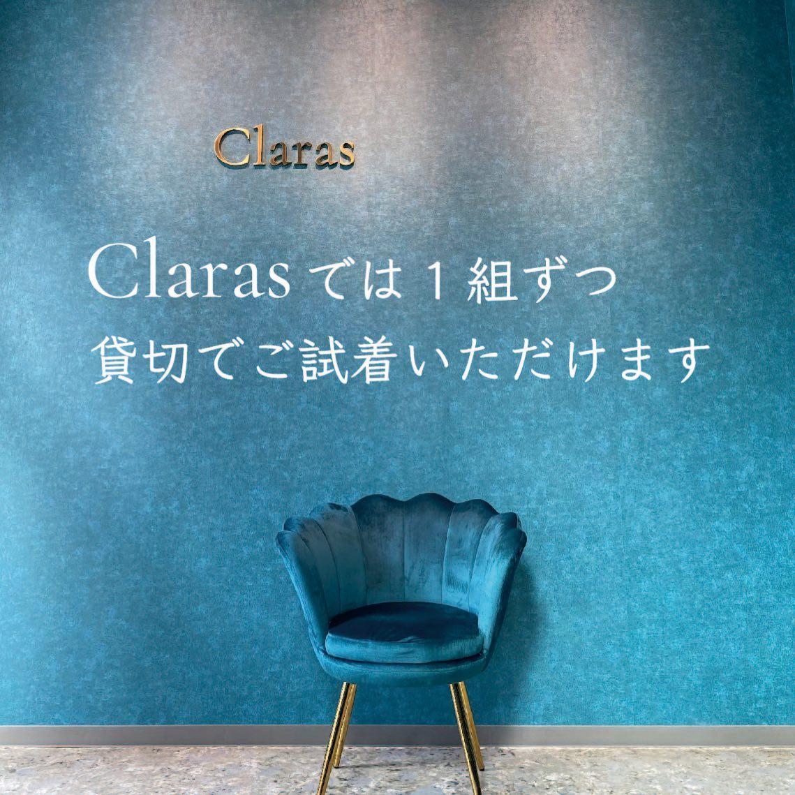 """🕊貸切で安心してご試着を🕊Clarasでは1組ずつ貸切でご試着頂けます♪・インポートドレスを適正価格でお届けするのがClarasレンタルでは叶わない繊細で上質な素材も、ジャストサイズだから再現できるデザイン美も販売だからこそ叶えていけるParisに関連会社があるからこそ直輸入での適正価格が叶う・Clarasは1組ずつ貸切でご案内寛ぎながら本当にその方に合った1着へと導きます自分だけのための1着を選びに来てください結婚式やフォトなど迷ってる方でもまずはClarasへ長年様々なウエディングに携わってきたClarasスタッフより、細かなカウンセリングを行い的確ななご提案をさせていただきますご予約はDMからでも承れます・New Normal Wedding Salon""""Claras""""https://claras.jp/・about """"Claras""""…(ラテン語で、明るい·輝く)As(明日· 未来, フランス語て最高、一番) ・明るく輝く明日(未来) に貢献したいという想いを込めています🕊Fashionの都Parisをはじめ、欧米から選りすぐりのドレスをこれから出逢う花嫁のために取揃えました・2021.3.7 (Sun)NEW OPEN・Dressから始まるWedding Story""""憧れていた Dress選びから始まる結婚準備があったっていい""""・さまざまな新しい「価値」を創造し発信していきますこれからの新しい Wedding の常識を""""Claras """"から🕊・New Normal Wedding Salon【Claras】〒107-0061 東京都港区北青山2-9-14SISTER Bldg 1F(101) 東京メトロ銀座線 外苑前駅3番出ロより徒歩2分Tel:03 6910 5163HP: https://claras.jp営業時間:平日 12:00-18:00 土日祝11:00-18:00(定休日:月・火)・#wedding #weddingdress #instagood #instalike #claras #paris #vowrenewal#ウェディングドレス #プレ花嫁 #ドレス試着 #ドレス迷子#2021夏婚 #2021冬婚 #ヘアメイク #結婚式  #ドレス選び #前撮り #インポートドレス #フォトウェディング #ウェディングヘア  #フォト婚 #ニューノーマル #ブライダルフォト #カップルフォト #ウェディングドレス探し #ウェディングドレス試着 #セルドレス #ドレスショップ #貸切 #運命のドレス"""