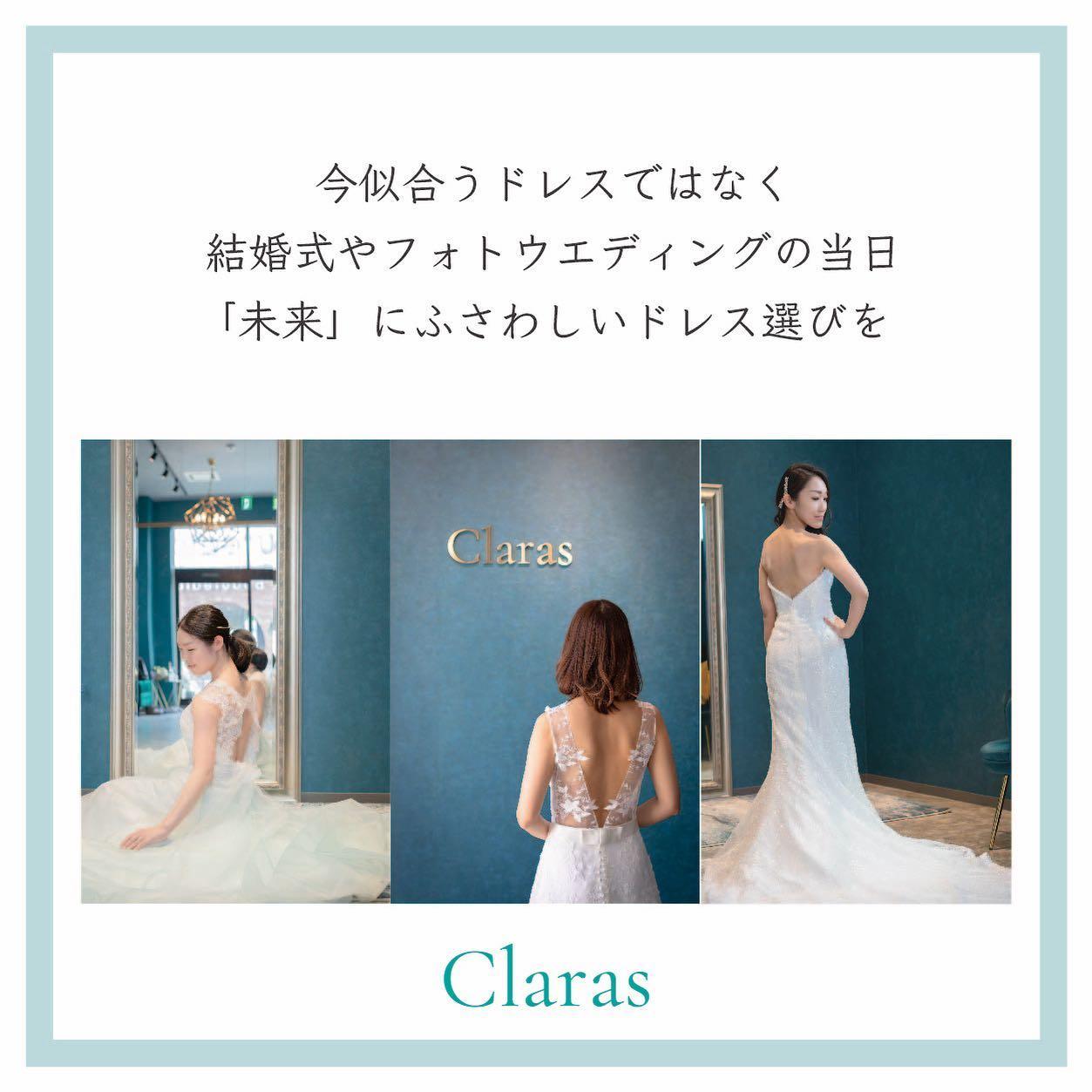"""🕊Claras のドレス選びの信念🕊試着当日にお似合いになるドレスではなく未来にふさわしいドレス、非日常の大切な日のためのドレスをとことんご提案します・お客様のドレス選びの価値を変えたい🤍ドレスを選のではなくClarasを選んでいただけるように🕊・本当のドレス選びの楽しさを感じて欲しい・インポートドレスを適正価格でお届けするのがClaras・レンタルでは叶わない繊細で上質な素材も、ジャストサイズだから再現できるデザイン美も・Parisに関連会社があるからこそ直輸入での適正価格が叶う・Clarasは1組ずつ貸切でご案内寛ぎながら本当にその方に合った1着へと導きます自分だけのための1着を選びに来てください🤍結婚式やフォトなど迷ってる方でもまずはClarasへ🕊・長年様々なウエディングに携わってきたClarasスタッフより、細かなカウンセリングを行い的確ななご提案をさせていただきますご予約はDMからでも承れます・New Normal Wedding Salon""""Claras""""https://claras.jp/・about """"Claras""""…(ラテン語で、明るい·輝く)As(明日· 未来, フランス語て最高、一番) ・明るく輝く明日(未来) に貢献したいという想いを込めています🕊Fashionの都Parisをはじめ、欧米から選りすぐりのドレスをこれから出逢う花嫁のために取揃えました・2021.3.7 (Sun)NEW OPEN・Dressから始まるWedding Story""""憧れていた Dress選びから始まる結婚準備があったっていい""""・さまざまな新しい「価値」を創造し発信していきますこれからの新しい Wedding の常識を""""Claras """"から🕊・New Normal Wedding Salon【Claras】〒107-0061 東京都港区北青山2-9-14SISTER Bldg 1F(101) 東京メトロ銀座線 外苑前駅3番出ロより徒歩2分Tel:03 6910 5163HP: https://claras.jp営業時間:平日 12:00-18:00 土日祝11:00-18:00(定休日:月・火)・#wedding #weddingdress #instagood #instalike #claras #paris #vowrenewal#ウェディングドレス #プレ花嫁 #ドレス試着 #ドレス迷子 #2021夏婚 #2021冬婚 #ヘアメイク #結婚式  #ドレス選び #前撮り #インポートドレス #フォトウェディング #ウェディングヘア  #フォト婚 #ニューノーマル #ブライダルフォト #カップルフォト #ウェディングドレス探し #ウェディングドレス試着 #セルドレス #ドレスショップ #バウリニューアル #運命のドレス"""