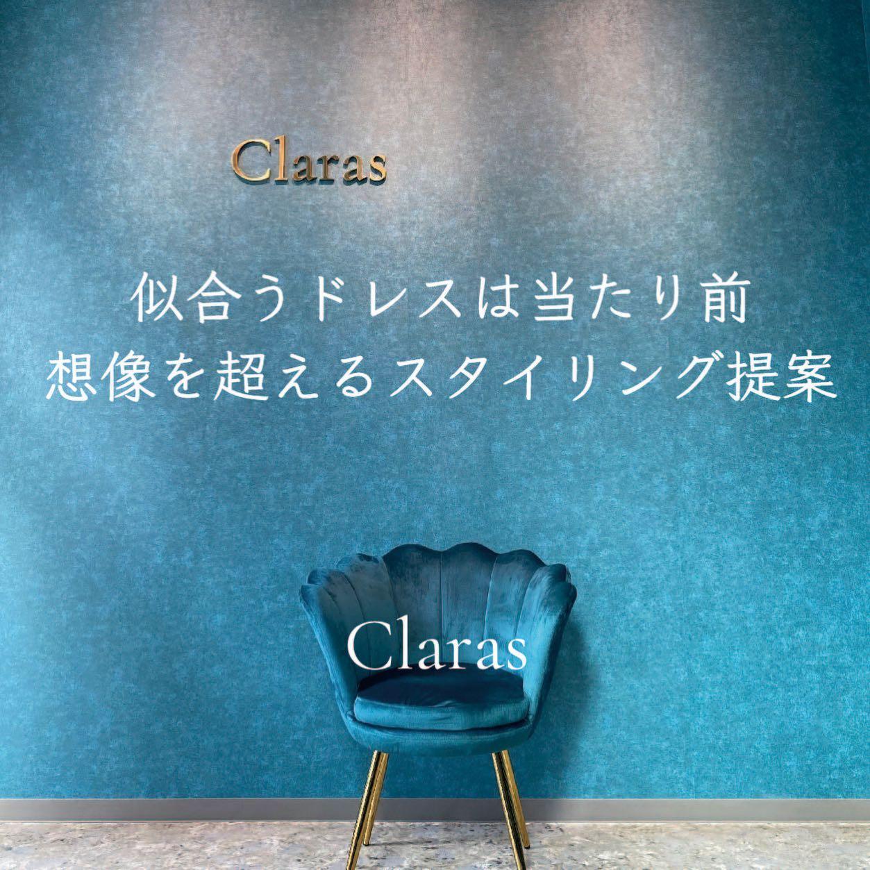 """🕊Claras が貢献できること🕊ドレス選びの価値観変えますドレスだけでなく人で選んで頂けるClaras🤍・インポートドレスを適正価格でお届けするのがClaras・レンタルでは叶わない繊細で上質な素材も、ジャストサイズだから再現できるデザイン美も・Parisに関連会社があるからこそ直輸入での適正価格が叶う・Clarasは1組ずつ貸切でご案内寛ぎながら本当にその方に合った1着へと導きます自分だけのための1着を選びに来てください🤍結婚式やフォトなど迷ってる方でもまずはClarasへ🕊・長年様々なウエディングに携わってきたClarasスタッフより、細かなカウンセリングを行い的確ななご提案をさせていただきますご予約はDMからでも承れます・New Normal Wedding Salon""""Claras""""https://claras.jp/・about """"Claras""""…(ラテン語で、明るい·輝く)As(明日· 未来, フランス語て最高、一番) ・明るく輝く明日(未来) に貢献したいという想いを込めています🕊Fashionの都Parisをはじめ、欧米から選りすぐりのドレスをこれから出逢う花嫁のために取揃えました・2021.3.7 (Sun)NEW OPEN・Dressから始まるWedding Story""""憧れていた Dress選びから始まる結婚準備があったっていい""""・さまざまな新しい「価値」を創造し発信していきますこれからの新しい Wedding の常識を""""Claras """"から🕊・New Normal Wedding Salon【Claras】〒107-0061 東京都港区北青山2-9-14SISTER Bldg 1F(101) 東京メトロ銀座線 外苑前駅3番出ロより徒歩2分Tel:03 6910 5163HP: https://claras.jp営業時間:平日 12:00-18:00 土日祝11:00-18:00(定休日:月・火)・#wedding #weddingdress #instagood #instalike #claras #paris #vowrenewal#ウェディングドレス #プレ花嫁 #ドレス試着 #ドレス迷子 #2021夏婚 #2021冬婚 #ヘアメイク #結婚式  #ドレス選び #前撮り #インポートドレス #フォトウェディング #ウェディングヘア  #フォト婚 #ニューノーマル #ブライダルフォト #カップルフォト #ウェディングドレス探し #ウェディングドレス試着 #セルドレス #ドレスショップ #オリジナルウエディング #運命のドレス"""