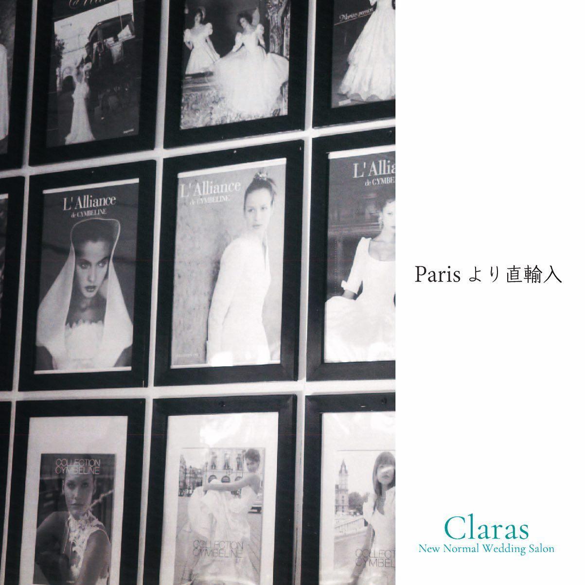 """🕊Parisより直輸入の強み🕊・インポートドレスを適正価格でお届けするのがClaras・レンタルでは叶わない繊細で上質な素材も、ジャストサイズだから再現できるデザイン美も・Parisに関連会社があるからこそ直輸入での適正価格が叶う・Clarasは1組ずつ貸切でご案内寛ぎながら本当にその方に合った1着へと導きます自分だけのための1着を選びに来てください🤍結婚式やフォトなど迷ってる方でもまずはClarasへ🕊・長年様々なウエディングに携わってきたClarasスタッフより、細かなカウンセリングを行い的確ななご提案をさせていただきますご予約はDMからでも承れます・New Normal Wedding Salon""""Claras""""https://claras.jp/・about """"Claras""""…(ラテン語で、明るい·輝く)As(明日· 未来, フランス語て最高、一番) ・明るく輝く明日(未来) に貢献したいという想いを込めています🕊Fashionの都Parisをはじめ、欧米から選りすぐりのドレスをこれから出逢う花嫁のために取揃えました・2021.3.7 (Sun)NEW OPEN・Dressから始まるWedding Story""""憧れていた Dress選びから始まる結婚準備があったっていい""""・さまざまな新しい「価値」を創造し発信していきますこれからの新しい Wedding の常識を""""Claras """"から🕊・New Normal Wedding Salon【Claras】〒107-0061 東京都港区北青山2-9-14SISTER Bldg 1F(101) 東京メトロ銀座線 外苑前駅3番出ロより徒歩2分Tel:03 6910 5163HP: https://claras.jp営業時間:平日 12:00-18:00 土日祝11:00-18:00(定休日:月・火)・#wedding #weddingdress #instagood #instalike #claras #paris #vowrenewal#ウェディングドレス #プレ花嫁 #ドレス試着 #ドレス迷子 #2021夏婚 #2021冬婚 #ヘアメイク #結婚式  #ドレス選び #前撮り #インポートドレス #フォトウェディング #ウェディングヘア  #フォト婚 #ニューノーマル #ブライダルフォト #カップルフォト #ウェディングドレス探し #ウェディングドレス試着 #セルドレス #ドレスショップ #オリジナルウエディング #運命のドレス"""