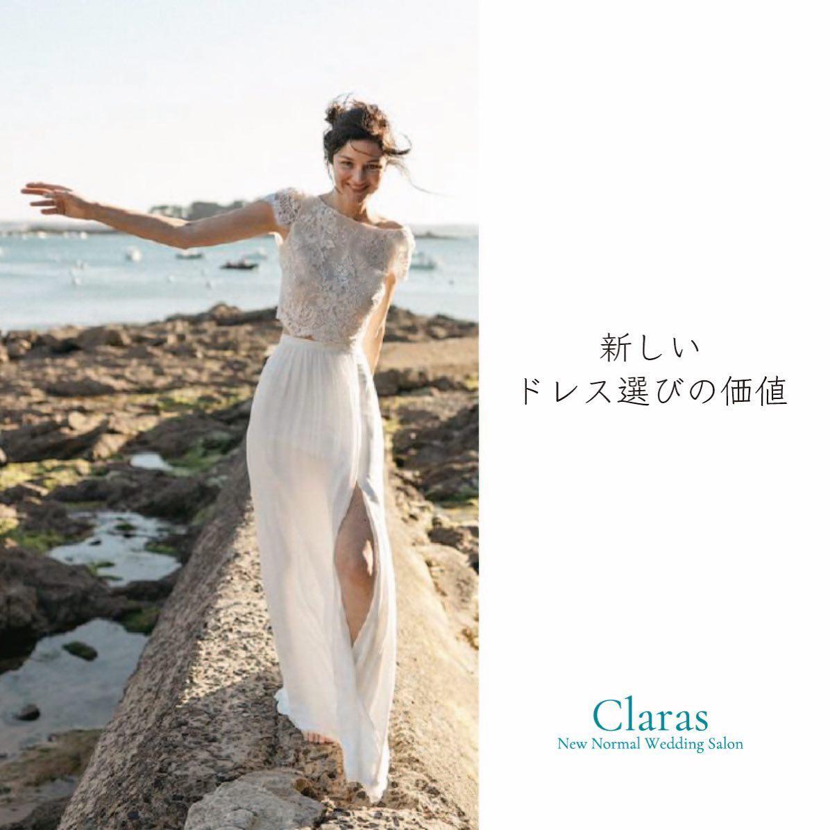"""🕊Claras とは🕊本当のドレス選びの楽しさを感じて欲しい・インポートドレスを適正価格でお届けするのがClaras・レンタルでは叶わない繊細で上質な素材も、ジャストサイズだから再現できるデザイン美も・Parisに関連会社があるからこそ直輸入での適正価格が叶う・Clarasは1組ずつ貸切でご案内寛ぎながら本当にその方に合った1着へと導きます自分だけのための1着を選びに来てください🤍結婚式やフォトなど迷ってる方でもまずはClarasへ🕊・長年様々なウエディングに携わってきたClarasスタッフより、細かなカウンセリングを行い的確ななご提案をさせていただきますご予約はDMからでも承れます・New Normal Wedding Salon""""Claras""""https://claras.jp/・about """"Claras""""…(ラテン語で、明るい·輝く)As(明日· 未来, フランス語て最高、一番) ・明るく輝く明日(未来) に貢献したいという想いを込めています🕊Fashionの都Parisをはじめ、欧米から選りすぐりのドレスをこれから出逢う花嫁のために取揃えました・2021.3.7 (Sun)NEW OPEN・Dressから始まるWedding Story""""憧れていた Dress選びから始まる結婚準備があったっていい""""・さまざまな新しい「価値」を創造し発信していきますこれからの新しい Wedding の常識を""""Claras """"から🕊・New Normal Wedding Salon【Claras】〒107-0061 東京都港区北青山2-9-14SISTER Bldg 1F(101) 東京メトロ銀座線 外苑前駅3番出ロより徒歩2分Tel:03 6910 5163HP: https://claras.jp営業時間:平日 12:00-18:00 土日祝11:00-18:00(定休日:月・火)・#wedding #weddingdress #instagood #instalike #claras #paris #vowrenewal#ウェディングドレス #プレ花嫁 #ドレス試着 #ドレス迷子 #婚約しました #オリジナルウェディング #結婚式  #ドレス選び #前撮り #インポートドレス #フォトウェディング #ウェディングヘア  #フォト婚 #ニューノーマル #ブライダルフォト #カップルフォト #ウェディングドレス探し #ウェディングドレス試着 #セルドレス #ドレスショップ #バウリニューアル #運命のドレス"""