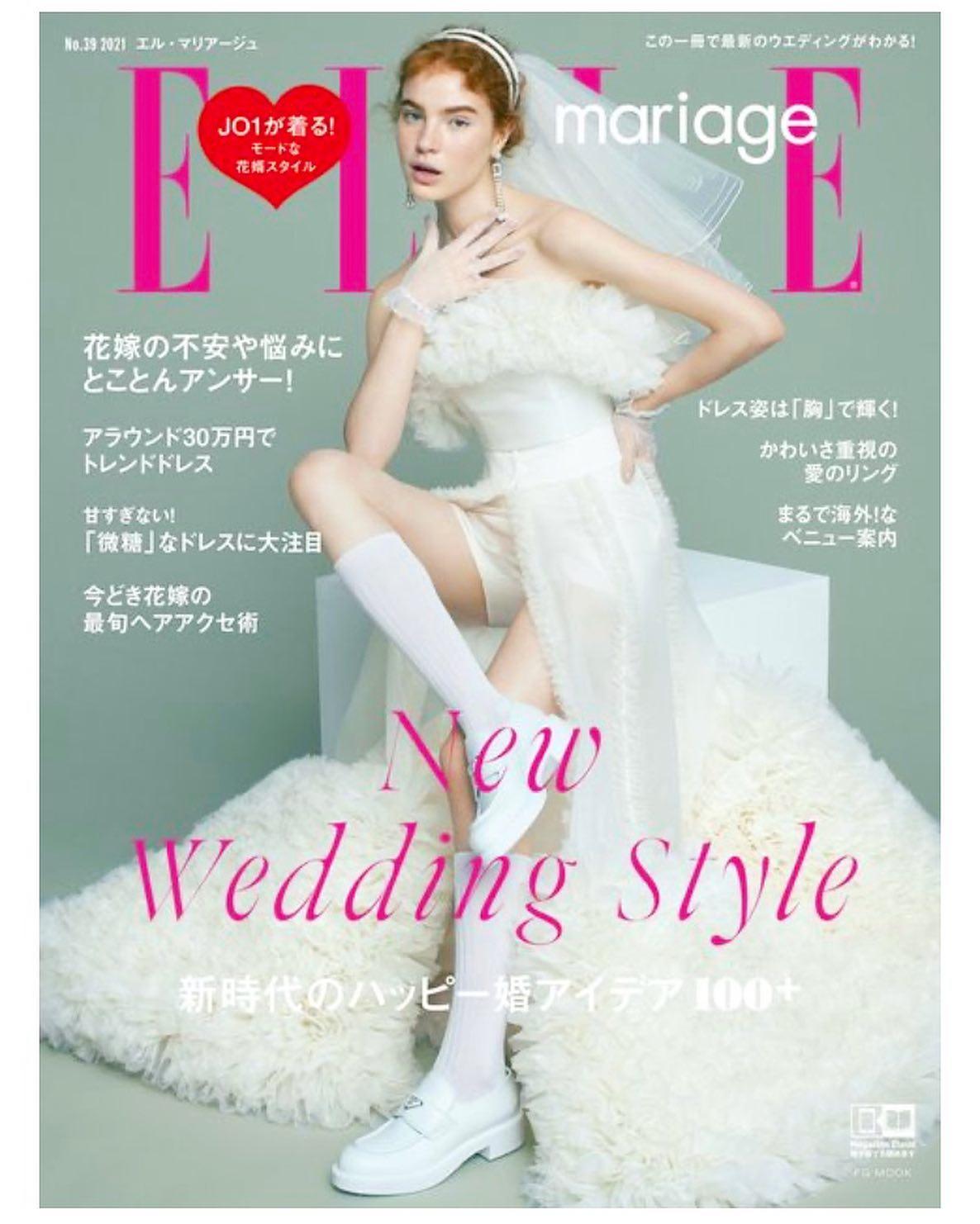 ・昨日発売の@ellemariage さんにClarasのdressをご紹介いただきました・https://www.elle.com/jp/wedding/・『アラウンド30万円でトレンドドレス』の記事内で、CYMBELINEのドレスとLILLYのオーバードレスがレイヤードされご紹介されています・まだオープンしたばかりのClarasなので少しでも知っていただけるきっかけになると嬉しいです・Special thanksPR: @amovia.style いつもありがとうございます🤍・#wedding #weddingdress #claras #paris #vowrenewal #aoyama #elle #ellemariage #ウェディングドレス #プレ花嫁 #ドレス試着 #2021夏婚 #2021冬婚 #ヘアメイク #結婚式  #ドレス選び #前撮り #後撮り #フォトウェディング #ウェディングヘア  #フォト婚 #ブライダルフォト #カップルフォト #ウェディングドレス探し #ウェディングドレス試着 #レンタルドレス #ドレスショップ #家族婚 #バウリニューアル #エルマリアージュ