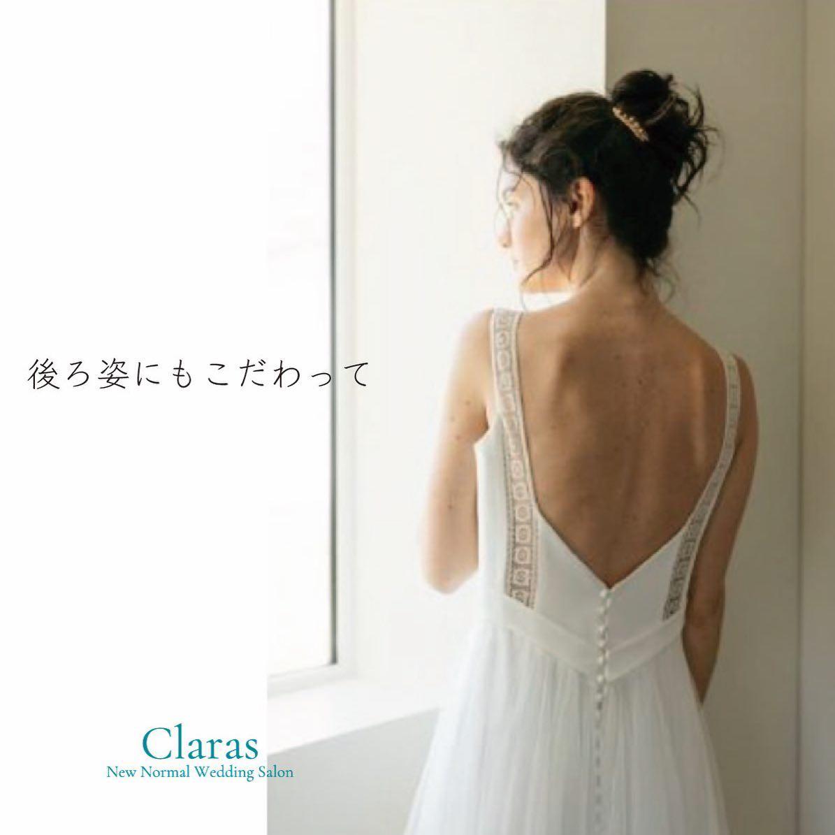 """🕊後ろ姿にもこだわって🕊360度美しく見えるデザインを選んで🤍Clarasはそんなドレスを提案します・本当のドレス選びの楽しさを感じて欲しい・インポートドレスを適正価格でお届けするのがClaras・レンタルでは叶わない繊細で上質な素材も、ジャストサイズだから再現できるデザイン美も・Parisに関連会社があるからこそ直輸入での適正価格が叶う・Clarasは1組ずつ貸切でご案内寛ぎながら本当にその方に合った1着へと導きます自分だけのための1着を選びに来てください🤍結婚式やフォトなど迷ってる方でもまずはClarasへ🕊・長年様々なウエディングに携わってきたClarasスタッフより、細かなカウンセリングを行い的確ななご提案をさせていただきますご予約はDMからでも承れます・New Normal Wedding Salon""""Claras""""https://claras.jp/・about """"Claras""""…(ラテン語で、明るい·輝く)As(明日· 未来, フランス語て最高、一番) ・明るく輝く明日(未来) に貢献したいという想いを込めています🕊Fashionの都Parisをはじめ、欧米から選りすぐりのドレスをこれから出逢う花嫁のために取揃えました・2021.3.7 (Sun)NEW OPEN・Dressから始まるWedding Story""""憧れていた Dress選びから始まる結婚準備があったっていい""""・さまざまな新しい「価値」を創造し発信していきますこれからの新しい Wedding の常識を""""Claras """"から🕊・New Normal Wedding Salon【Claras】〒107-0061 東京都港区北青山2-9-14SISTER Bldg 1F(101) 東京メトロ銀座線 外苑前駅3番出ロより徒歩2分Tel:03 6910 5163HP: https://claras.jp営業時間:平日 12:00-18:00 土日祝11:00-18:00(定休日:月・火)・#wedding #weddingdress #instagood #instalike #claras #paris #vowrenewal#ウェディングドレス #プレ花嫁 #ドレス試着 #ドレス迷子 #婚約しました #オリジナルウェディング #結婚式  #ドレス選び #前撮り #インポートドレス #フォトウェディング #ウェディングヘア  #フォト婚 #ニューノーマル #ブライダルフォト #プロポーズ待ち#ウェディングドレス探し #ウェディングドレス試着 #セルドレス #ドレスショップ #バウリニューアル #運命のドレス"""