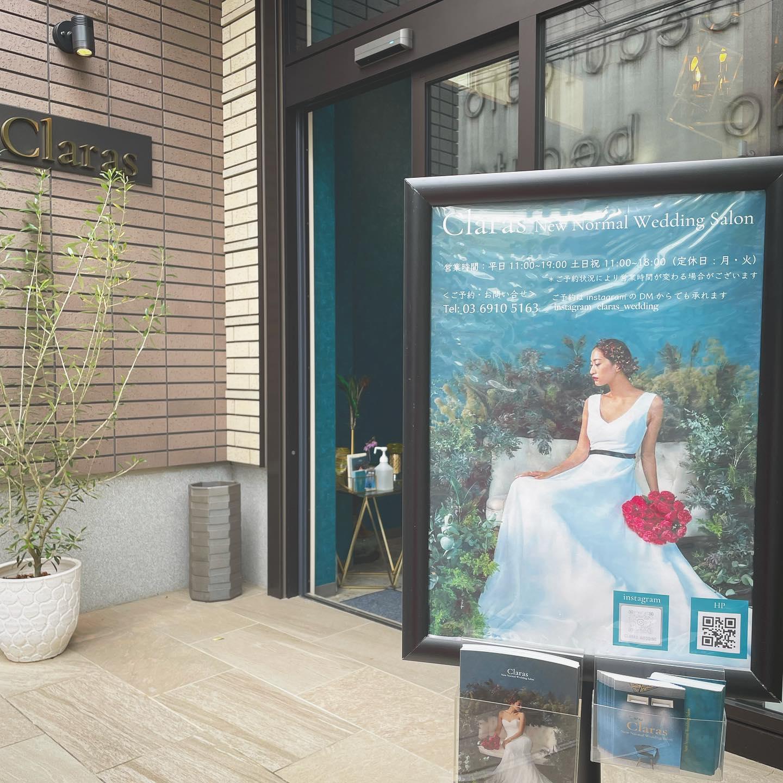 """・🕊Claras New 看板🕊・突然降り出しましたね️️お出掛けの際はくれぐれもお気を付け下さいませ・いつもお店の前に置いてある看板のデザインが新しくなりました・ショップカードも沢山手に取っていただけているようで嬉しいです今後ともClarasをよろしくお願い致します🤍・New Normal Wedding Salon""""Claras""""・about """"Claras""""…(ラテン語で、明るい·輝く)As(明日· 未来, フランス語て最高、一番) ・明るく輝く明日(未来) に貢献したいという想いを込めています🕊Fashionの都Parisをはじめ、欧米から選りすぐりのドレスをこれから出逢う花嫁のために取揃えました・2021.3.7 (Sun)NEW OPEN・Dressから始まるWedding Story""""憧れていた Dress選びから始まる結婚準備があったっていい""""・さまざまな新しい「価値」を創造し発信していきますこれからの新しい Wedding の常識を""""Claras """"から🕊・New Normal Wedding Salon【Claras】〒107-0061 東京都港区北青山2-9-14SISTER Bidg 1F(101) 東京メトロ銀座線 外苑前駅3番出ロより徒歩2分Tel:03 6910 5163(3/6より)HP: https://claras.jp営業時間:平日 12:00-18:00 土日祝11:00-18:00(定休日:月・火)・#wedding #weddingdress #claras #ウェディングドレス #プレ花嫁 #ドレス試着#ドレス迷子#2021冬婚 #ヘアメイク #結婚式  #ドレス選び #前撮り #後撮り #フォトウェディング #ウェディングヘア  #フォト婚 #ブライダルフォト #カップルフォト #ウェディングドレス探し #ウェディングドレス試着 #レンタルドレス #ドレスショップ #家族婚 #バウリニューアル #記念日婚 #モニター募集 #ドレス迷子 #限定 #プレ花嫁 #ニューノーマル #クララス #ショップカード"""