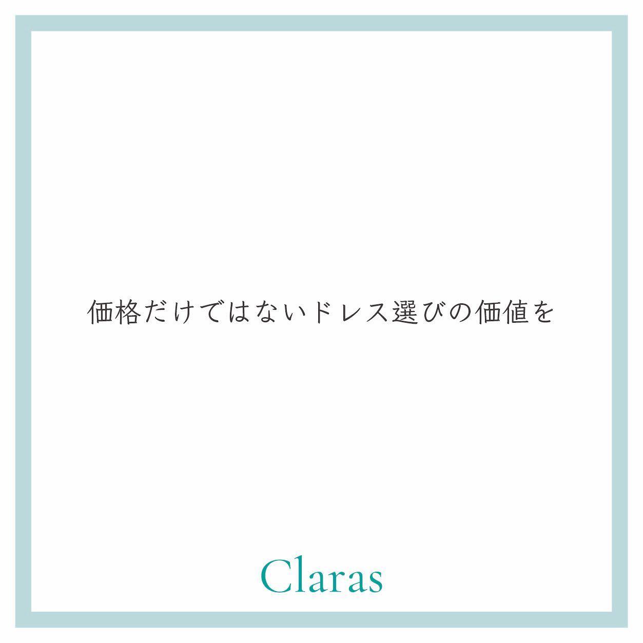 """🕊ドレス選びから始まる結婚準備を🕊今までのやり方より、今の時代に合ったやり方を🤍・自分たちらしい結婚準備がClarasならできます・インポートドレスを適正価格でお届けするのがClarasレンタルでは叶わない繊細で上質な素材も、ジャストサイズだから再現できるデザイン美も販売だからこそ叶えていけるクオリティ🤍Parisに関連会社があるからこそ直輸入での適正価格・Clarasは1組ずつ貸切でご案内寛ぎながら本当にその方に合った1着へと導きます🤍自分だけのための1着を選びに来てください❣️結婚式やフォトなど迷ってる方でもまずはClarasへ🕊長年様々なウエディングに携わってきたClarasスタッフより、細かなカウンセリングを行い的確ななご提案をさせていただきますご予約はDMからでも承れます・New Normal Wedding Salon""""Claras""""https://claras.jp/・about """"Claras""""…(ラテン語で、明るい·輝く)As(明日· 未来, フランス語て最高、一番) ・明るく輝く明日(未来) に貢献したいという想いを込めています🕊Fashionの都Parisをはじめ、欧米から選りすぐりのドレスをこれから出逢う花嫁のために取揃えました・2021.3.7 (Sun)NEW OPEN・Dressから始まるWedding Story""""憧れていた Dress選びから始まる結婚準備があったっていい""""・さまざまな新しい「価値」を創造し発信していきますこれからの新しい Wedding の常識を""""Claras """"から🕊・New Normal Wedding Salon【Claras】〒107-0061 東京都港区北青山2-9-14SISTER Bldg 1F(101) 東京メトロ銀座線 外苑前駅3番出ロより徒歩2分Tel:03 6910 5163HP: https://claras.jp営業時間:平日 12:00-18:00 土日祝11:00-18:00(定休日:月・火)・#wedding #weddingdress #legeretes #claras #paris #vowrenewal#ウェディングドレス #プレ花嫁 #ドレス試着 #ドレス迷子 #2021冬婚 #ヘアメイク #結婚式  #ドレス選び #前撮り #インポートドレス #フォトウェディング #ウェディングヘア  #フォト婚 #ニューノーマル #ブライダルフォト #カップルフォト #ウェディングドレス探し #ウェディングドレス試着 #セルドレス #ドレスショップ #家族婚 #バウリニューアル #記念日婚 #婚約しました"""